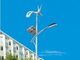 供应太阳能路灯 扬州太阳能路灯公司 江苏