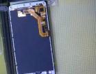 收购奇酷360n5s n6Pro手机中框,屏幕总成,摄像头