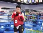 北京學拳擊-北京學散打-北京朝陽散打培訓班-北京學泰拳