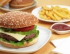 洋快餐品牌百仕基加盟年赚百万