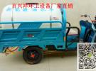 新疆吐鲁番3立方垃圾车哪里的好/购买首选面议