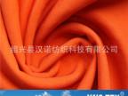 涤纶四面弹加TPU三层复合化纤橙色滑雪服防水透气面料