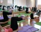 练瑜伽提升气质塑型瘦身,就来古韵瑜伽