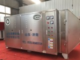工业废气净化器之光氧净化器