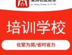 宁波鄞州培训学校注册 2019注册培训学校的政策