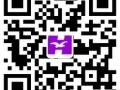 全国知识产权局局长会议在京闭幕