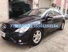 郑州大众Eos抵押卖车