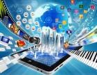 河南御之谷网站优建软件开发