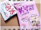 尹李食尚头号曲奇切片 美国蔓越莓 比利时巧克力 台湾海苔肉松