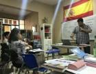 简化德语 提升框架 重庆新泽西国际德语班火热开班中