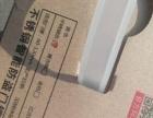 出售全新耐特指纹锁200——cr