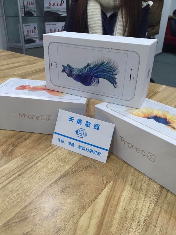 郑州管城区哪里有苹果7plus分期付款0首付的地址在哪?