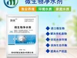 河南郑州哪个厂家的净水剂效果好nxxrthjssnsn