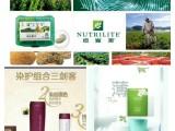 重庆安利公司产品纽崔莱钙镁片免费送货