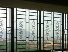 御万景加盟港式铝窗花纱窗 投资金额 50万元以上