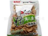 江苏徐州加蛋猫耳朵厂家直销免费加盟代理打折促销