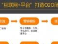 微信支付支付宝支付如何盈利移动扫码支付代理