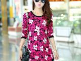 批发2014秋冬新款 女式羊毛衫 韩版中长款针织花朵长袖修身打底