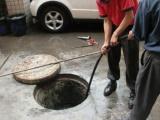 南京鼓樓專業下水道疏通抽糞公司