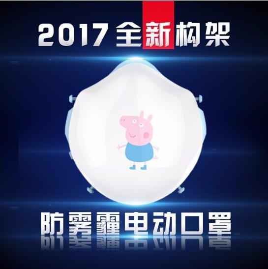 石家庄防雾霾电动口罩生产厂家 优质智能口罩批发/采购