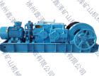 矿用双速绞车厂家供应|热荐高品质双速多用绞车质量可靠