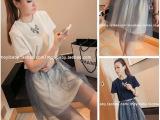 2014年韩版甜美女装2件套 纯色长款T恤+网纱蓬蓬半身裙