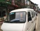 长安之星 2006款 1.0L 手动(国Ⅲ)-个人二手车转让