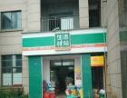 南昌县中医院旁莲塘一中对面好铺 大门头高人气商铺售