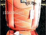 山东阳谷奥森汽车专用座垫      加热按摩磁疗制冷坐垫