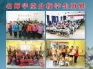 名师学堂幼儿园幼托托管班辅导班 全国连锁加盟