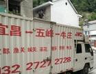 江铃双排座货车出售
