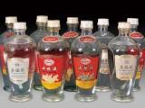 雞西專業上門回收50年茅臺酒瓶