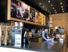瑞幸咖啡 瑞幸咖啡(中国) 瑞幸咖啡加盟费多少