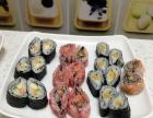 寿司小吃培训加盟 日式寿司培训 专业级日料培训