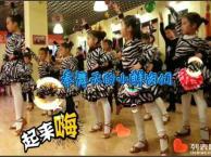 沈阳少儿拉丁舞专业培训!北京体育大学全国冠军亲自任教!