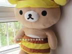【厂家直销】供应时尚超人气蜜蜂轻松熊大号公仔一件代发