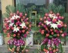 乌鲁木齐鲜花、香皂花市区免费配送,送给您心爱的人!