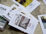 南京頂點明信片印刷-明信片印刷廠家