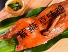 湖南紫燕百味鸡加盟