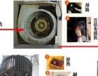专业清洗维修油烟机 出售封闭式油烟机
