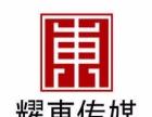 耀东传媒物品租赁