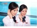欢迎访问-海宁夏普洗衣机官方网站-各中心售后服务咨询电话