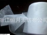 卫生巾用亲水ES纤维无纺布-A