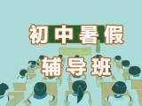 重庆江北区石马河补习班位置