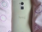4G超大屏HTC出售
