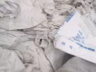 废旧吨包袋 废旧吨袋