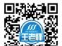咸阳地区专升本网络远程教育