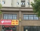 文庙街道 民生雅居北门西侧 住宅底商 230平米