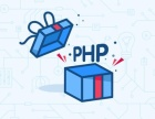 重庆PHP基础培训课程