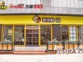 中式快餐加盟排行榜-上海蒸小皖中式快餐加盟